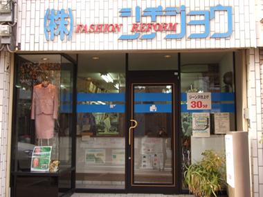shophanakuma380