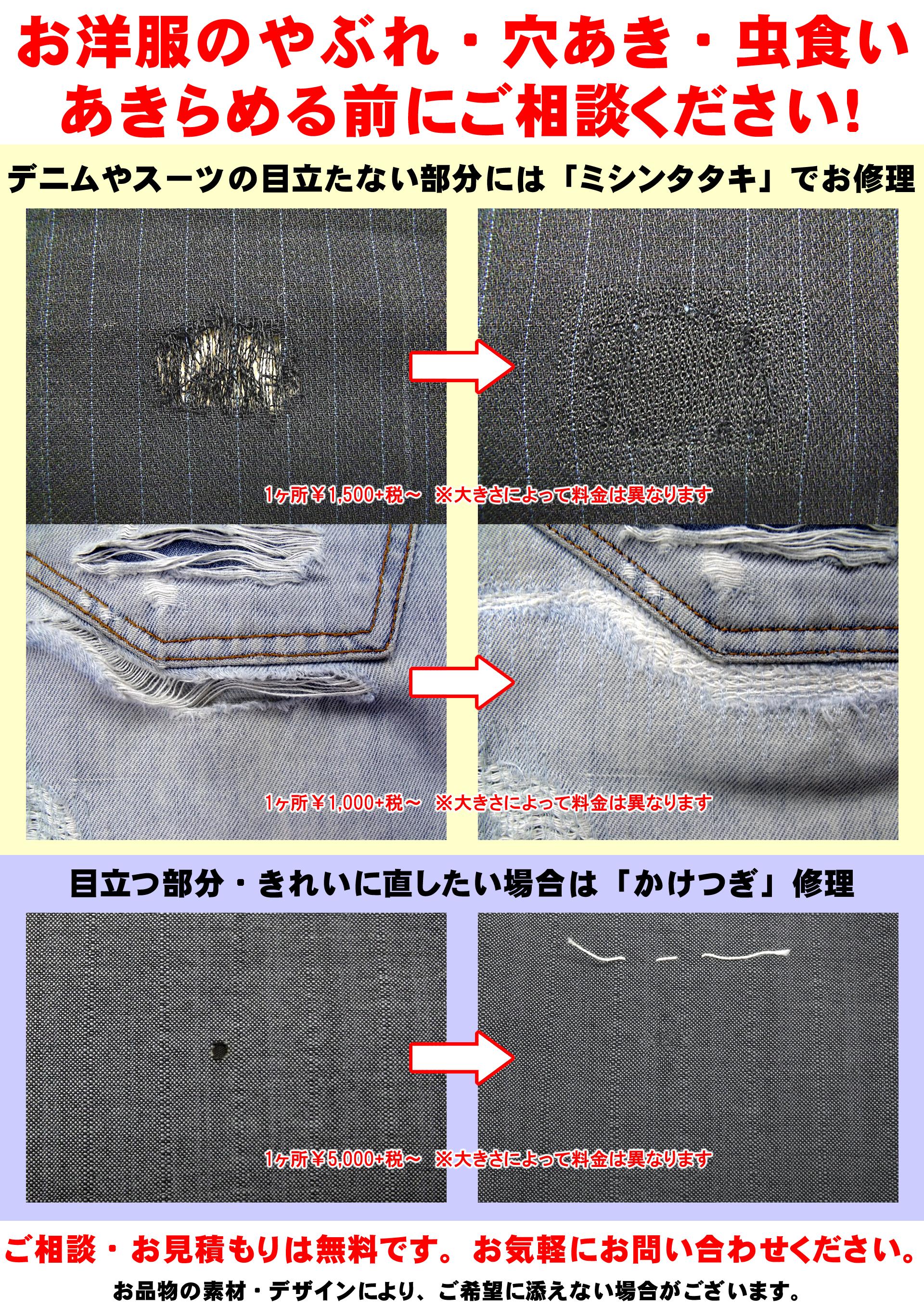 10gatsu__poster